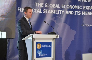 "PARTICIPATION OF MINISTER GORANOV IN CONFERENCE ""THE GLOBAL ECONOMIC EXPANSION, INFLATION DYNAMICS, FINANCIAL STABILITY AND ITS MEANING FOR GLOBAL ASSET MANAGEMENT"""