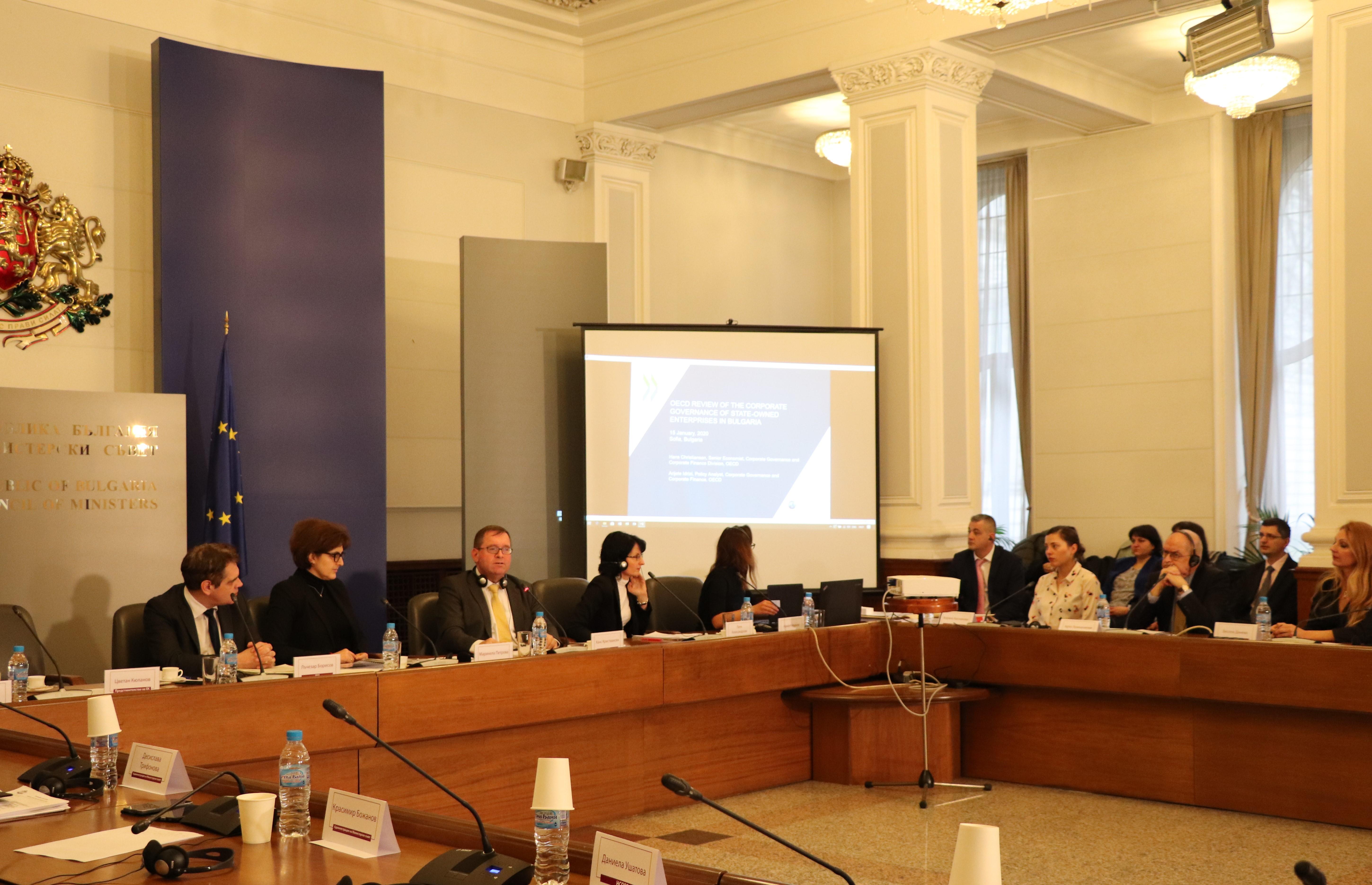 Оиср Представи Резултатите От Извършения Преглед На Управление На Държавните Предприятия В България