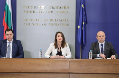 Press-conference of The Fund of funds
